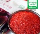 경북 영양 해담는집 유기농고춧가루 순한맛 500g(김치,일반양념용)