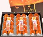 [상주아람곶감]상주곶감 반건시 선물세트(40g 30개)