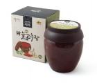 [가을빛고운의성장마실] 마늘고추장1kg