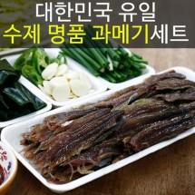 포항 구룡포 과메기 야채세트