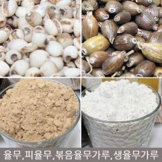 [늘푸른농산]국내산 (생)율무가루 300g/(볶음)율무가루300g/율무쌀 500g/피율무 500g/볶음피율무 500g