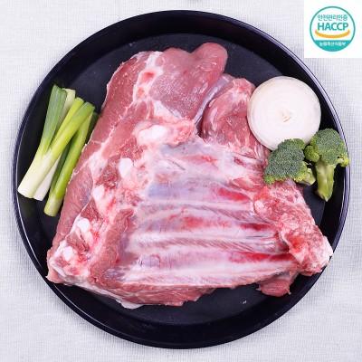 돼지고기 낙원올웰푸드 국내산100% 갈비(찜용)