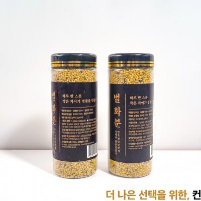 [물촌벌꿀] 천연생화분500ml