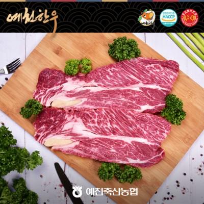 [예천축산농협] 예천한우 꽃등심살 500g
