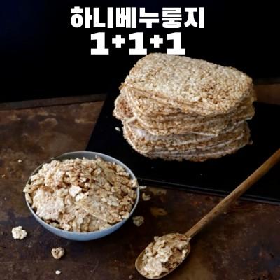 하니베 현미 누룽지 130g 1+1+1