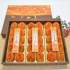 [상주아람곶감]상주 곶감 선물세트[3팩](50g*30개)