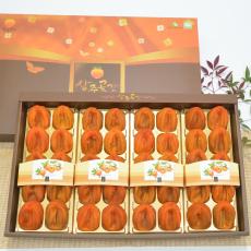 [상주아람곶감]상주 곶감 선물세트[4팩](50g*40개)