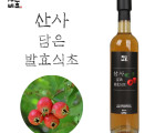 [농업회사법인(주)들산초] 자연비초 산사 담은 발효식초 500ml 무설탕 천연 전통발효