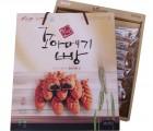 [자연스레] 포항꼬아메기빵16개입1BOX 특산품 찰보리빵 과메기빵