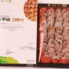 [은풍상회] 은풍골태주농장 은풍고종시곶감 소(小) 2kg (65개미만) 실속형 선물