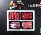 한우1+ 냉장정육구이세트3호