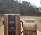 [착한영광버섯마을] 송표버섯분말(150g)