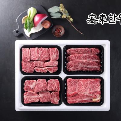한우1+ 냉장갈비구이혼합세트1호(2kg)