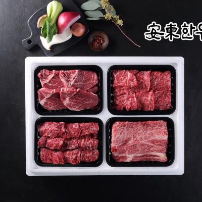 한우1+ 냉장프리미엄 구이모듬2호(2kg)