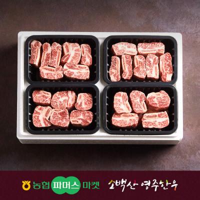 [21년설/냉동]소백산영주한우 정성 찜갈비세트2호 / 2.4kg