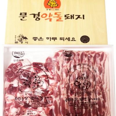 문경약돌돼지 구이용삼겹1kg+앞다리(제육,불고기)1kg
