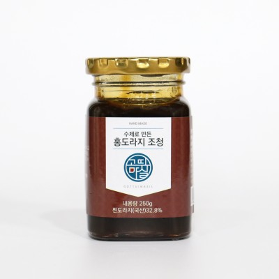 [고띄마실] 구증구포 홍도라지 조청 250g