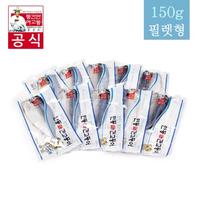 [이동삼 안동간고등어] 순살 반마리 150g (10팩)