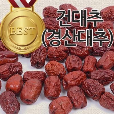 [이엘농업법인] [이엘생활건강]최상품 경산대추 100% 건대추 상초,특초,별초 1kg