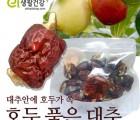 [이엘농업법인] 호두품은대추/경산대추 100%/영양만점 건강간식/