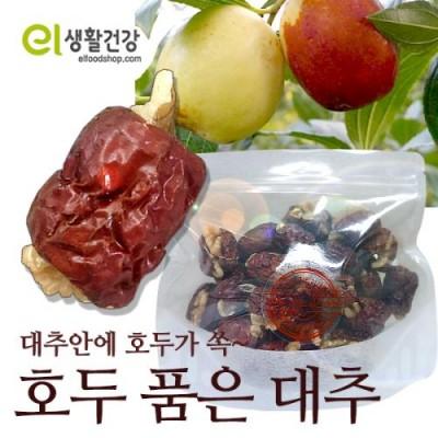 [이엘생활건강] 호두품은대추/경산대추 100%/영양만점 건강간식/