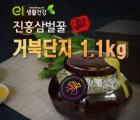 진홍삼벌꿀 고가구 거북도자기 1.1kg
