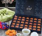 [청도원감] 꿀 곶감 다디단 7호 3.2kg (반건시 특대 35과) 고급 명절선물 답례품