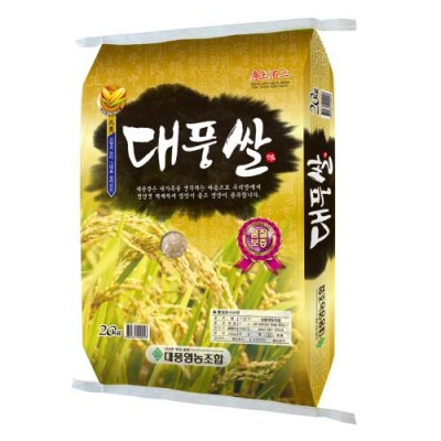[대풍영농조합법인] 2020년 햅쌀 대풍쌀 20kg / 미강(쌀겨) 500g 증정