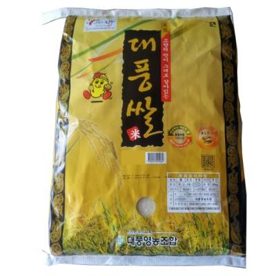 [대풍영농조합법인] 2019년 햅쌀 대풍쌀 10kg / 미강(쌀겨) 500g 증정