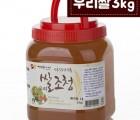 대흥 쌀조청 1박스 [3kgX6개] 안동 55년전통 대흥명가 수제조청 건강한 달콤함 슈가프리
