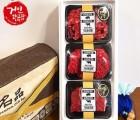 [거인황금팜] 국내산 한우 선물세트(국거리용+육전용+불고기용) 각 300g (1+등급이상) (냉장)