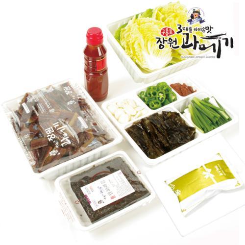 구룡포과메기 야채모듬풀셋트 선물용 최상급[Fresh포장] 꽁치&청어