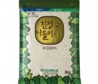 [안동와룡농협] [2020년산]찹쌀 1kg
