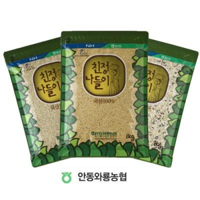 [안동와룡농협] [할인]혼합잡곡 3종 6호 (찰보리쌀+혼합15곡+기장쌀)