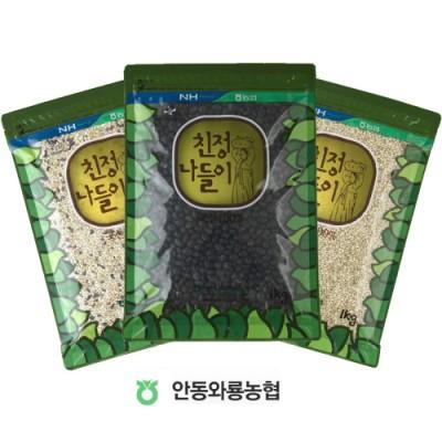 [안동와룡농협] [할인]혼합잡곡 3종 13호 (혼합15곡+찰현미+서리태)
