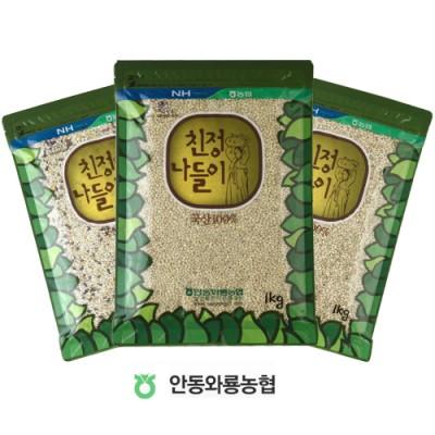 [안동와룡농협] [할인]혼합잡곡 4종 7호 (혼합15곡+찰현미2+찰보리쌀)