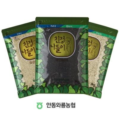 [안동와룡농협] [할인]혼합잡곡 4종 8호 (찰보리쌀+찰현미2+찰흑미)