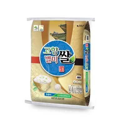 [영주연합농협미곡처리장] [안정농협] 소백산 고향별미20kg (2019년산)