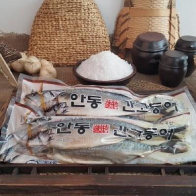 [주식회사안동맛자반] 안동간고등어 800g*3손(6마리)/1손당 800g이상
