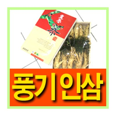 [파머story] 소백산 풍기인삼 수삼(난발삼) 750g한채 11~13뿌리(중대사이즈)