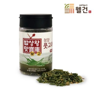 [웰건] 밥상왕맛보고 청양풋고추 후레이크