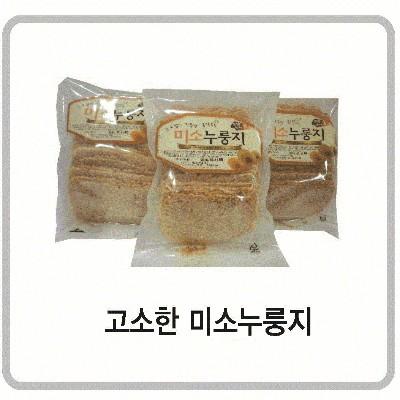 [안동 녹색드림식품] [녹색드림식품] 미소누룽지 250g x 4입