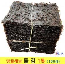 [포항 죽도시장] 재래김 돌김 1속(100장) 생김 두꺼운 김