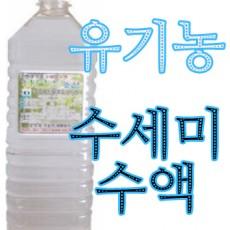 유기농인증 수세미수액 1.5L  친환경 무농약