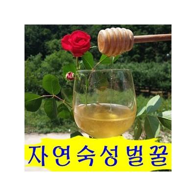[자연초농원(유일종벌꿀)] 자연숙성벌꿀 500g,아카시아꿀,야생화꿀,프로폴리스