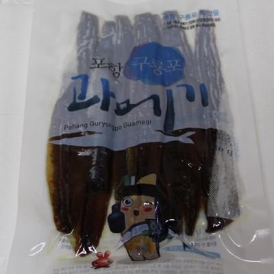 [보성수산] 구룡포 꽁치과메기20마리
