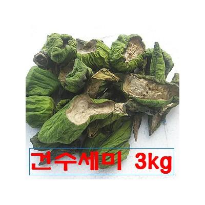[왕산농원] [무농약인증] 건수세미 건조수세미 3kg