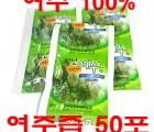 [왕산농원] [유기농인증] 왕산 여주즙 50포 (80ml)