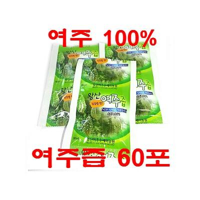 [왕산농원] [유기농인증] 왕산 여주즙 60포 (80ml)