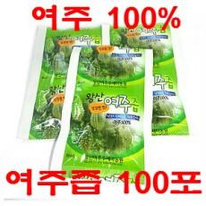 [왕산농원] [유기농인증] 왕산 여주즙 100포 (80ml)